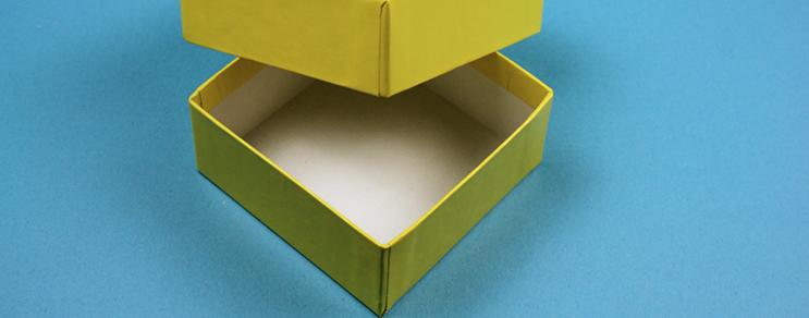 Geschenkbox 13,6x13,6x3,2 cm